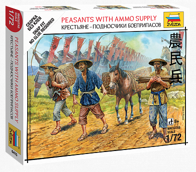 Peasants with ammo supply